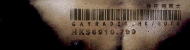 p031 BANNER.png